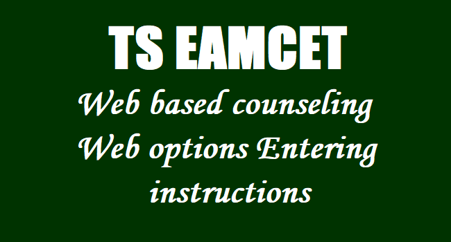 TS EAMCET web counselling self reporting date extended till June 14