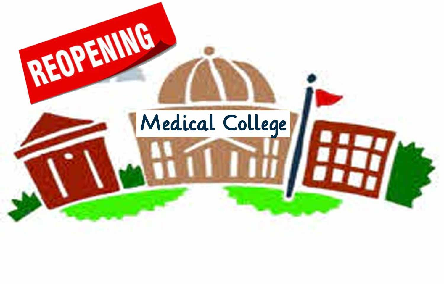 Medical, paramedical colleges reopen in Karnataka