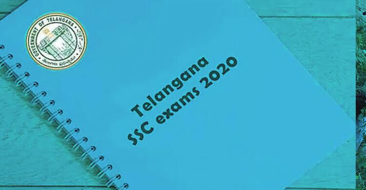 Telangana SSC Exam 2020 be held from June 8