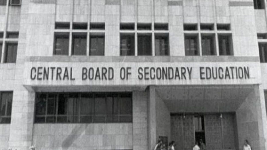 Specially-abled students can skip remaining board exam 2020:CBSE