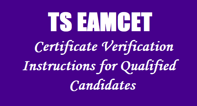 eamcetcertificateverification