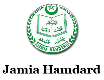 Jamia Hamdard Online Admissions 2020 begins for academic session 2020-21