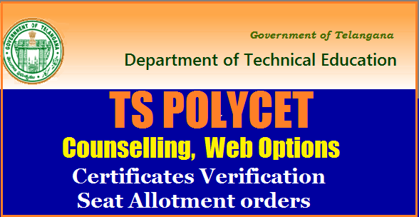 Polycet counselling from today