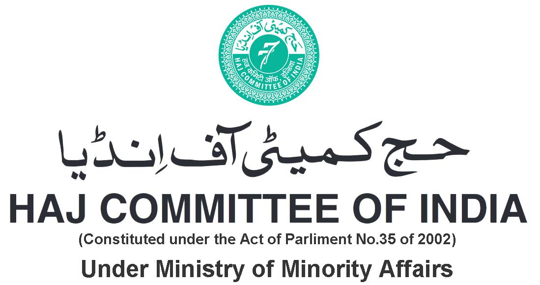 Haj Committee invites applications for IAS coaching