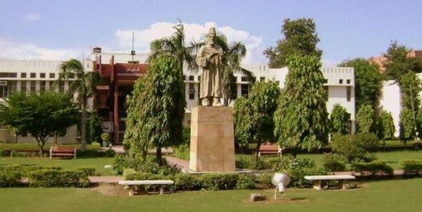 Govt patency achievement by BTech students of Jamia Millia Islamia