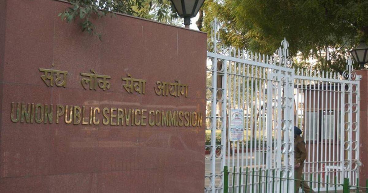 UPSC Civil Eervices Exams 2020, EPFO exam postponed amid COVID-19 surge