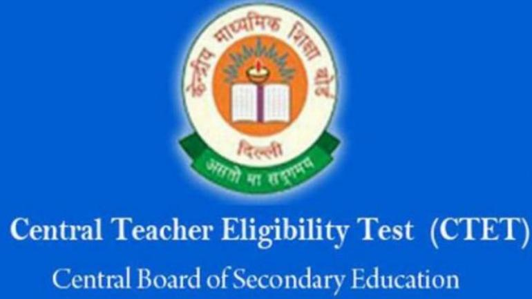CTET Admit Card 2018 released