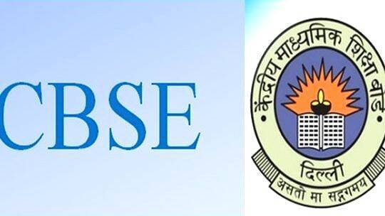 CBSE Class 10 board exam result likely to be out in July, says Exam controller