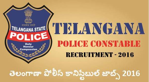 Online applications for Police Recruitment starts from today