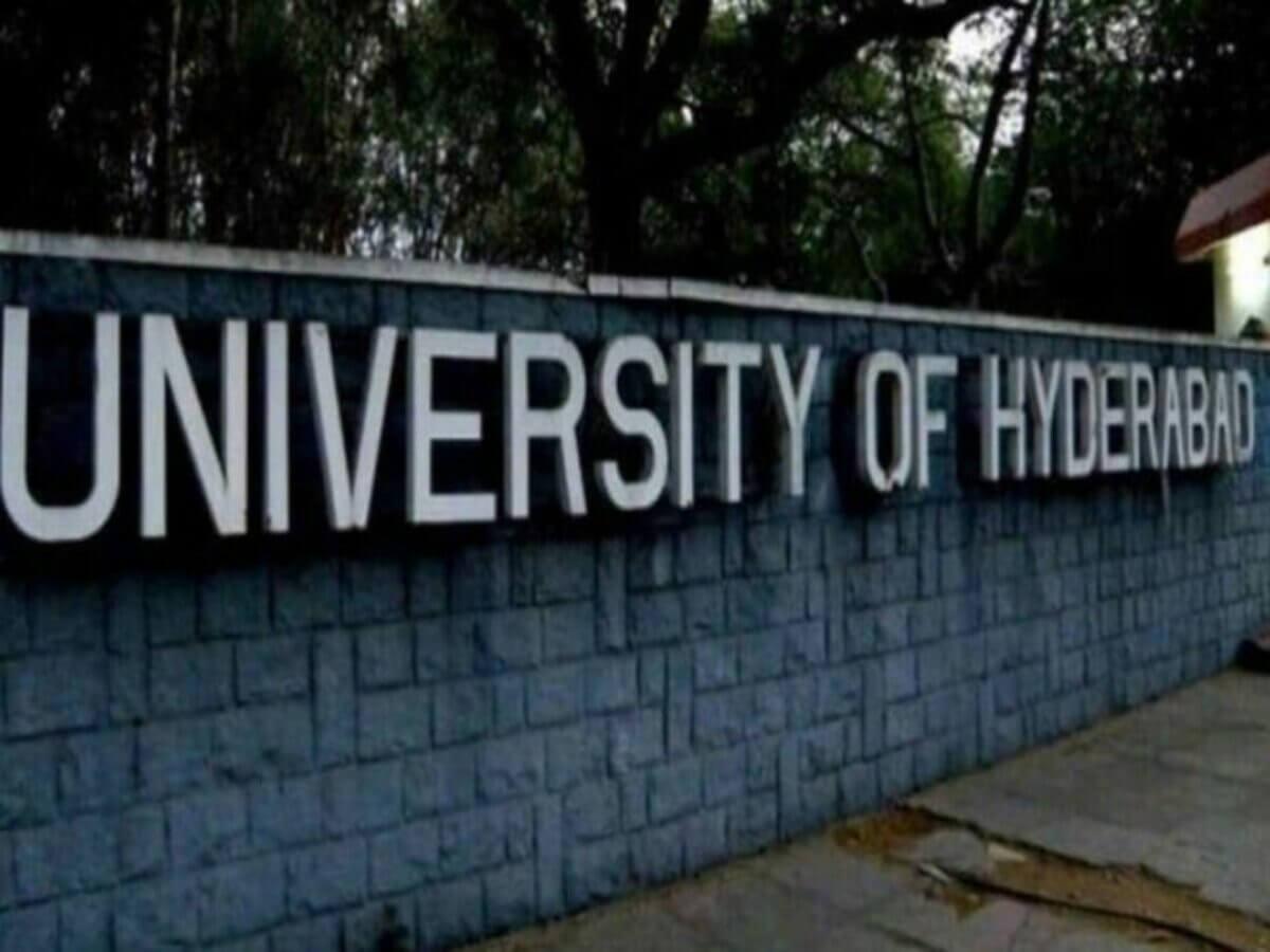 universityofhyderabadranks10thinariia2020