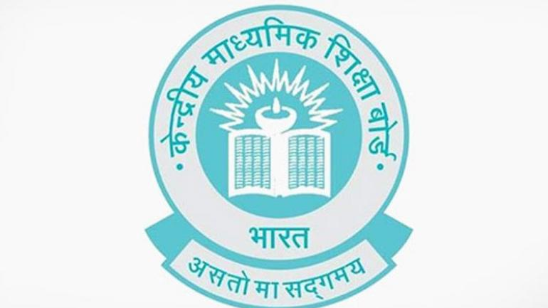 CBSE extends date for registration