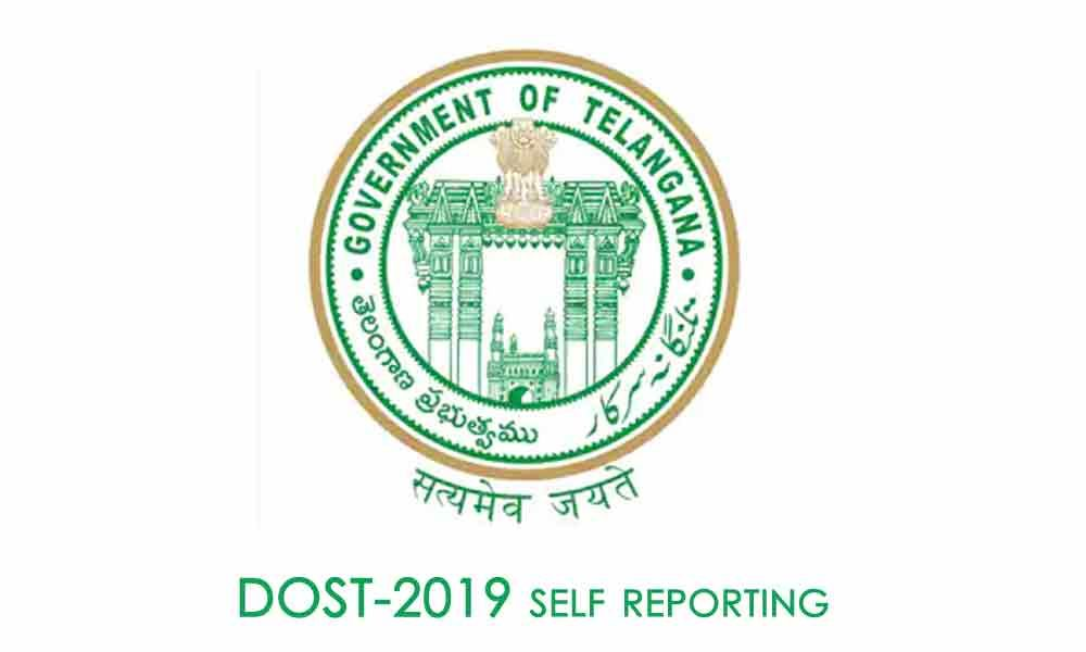 DOST-2019 self reporting deadline ends today