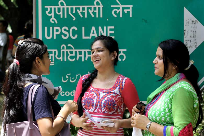 15,000 candidates qualify for Civil Services preliminary examination this year
