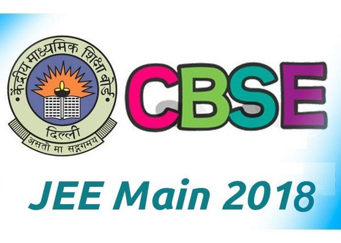 CBSE JEE Main Results 2018 will declare by today evening