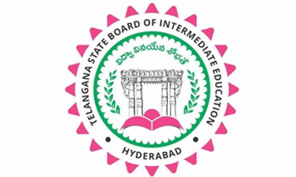 Apply for TS inter second-year supplementary recounting