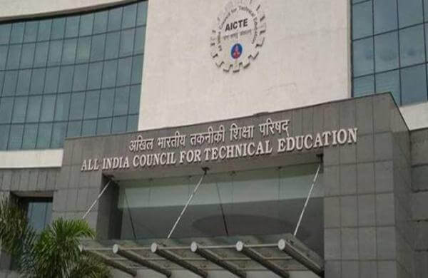 New Academic session in engineering colleges, technical institutions to begin from Dec 1: AICTE