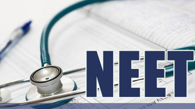 neet-exams-for-mbbs-bds-postponed-amdist-covid-19-outbreak