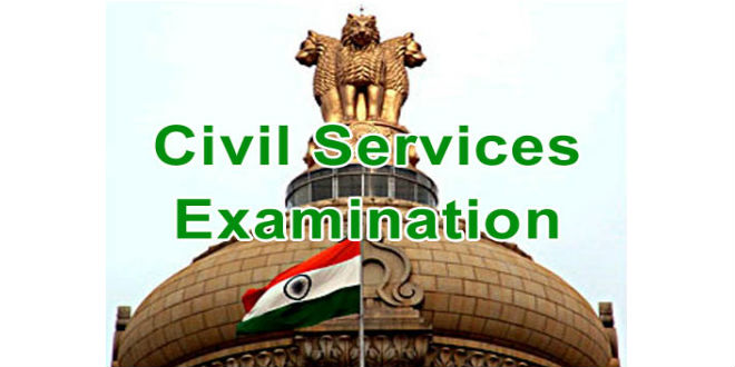 Haj Committee to offer free coaching for Civil Services exams
