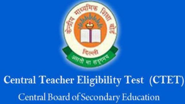 Govt. directs CBSE to conduct CTET exam in all 20 languages