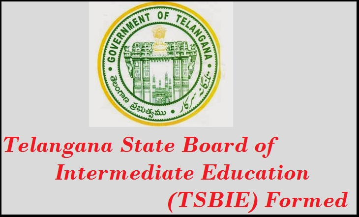 Inter admission schedule released