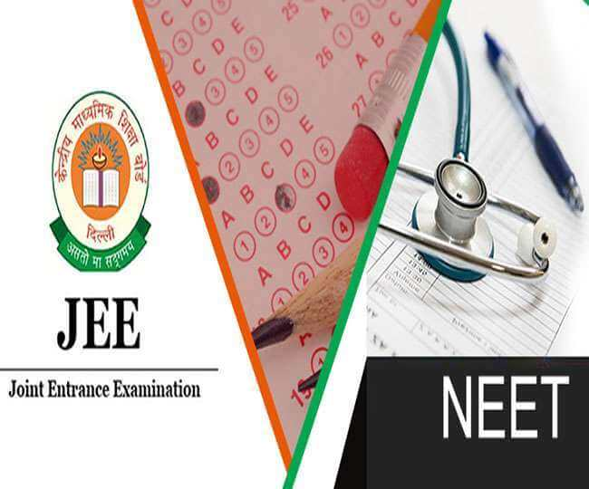 JEE Main, JEE Advanced and NEET Exams 2020 postponed, new dates announced