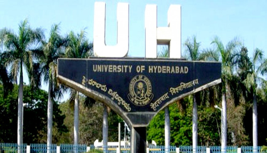 UoH invites applications for start-up programme