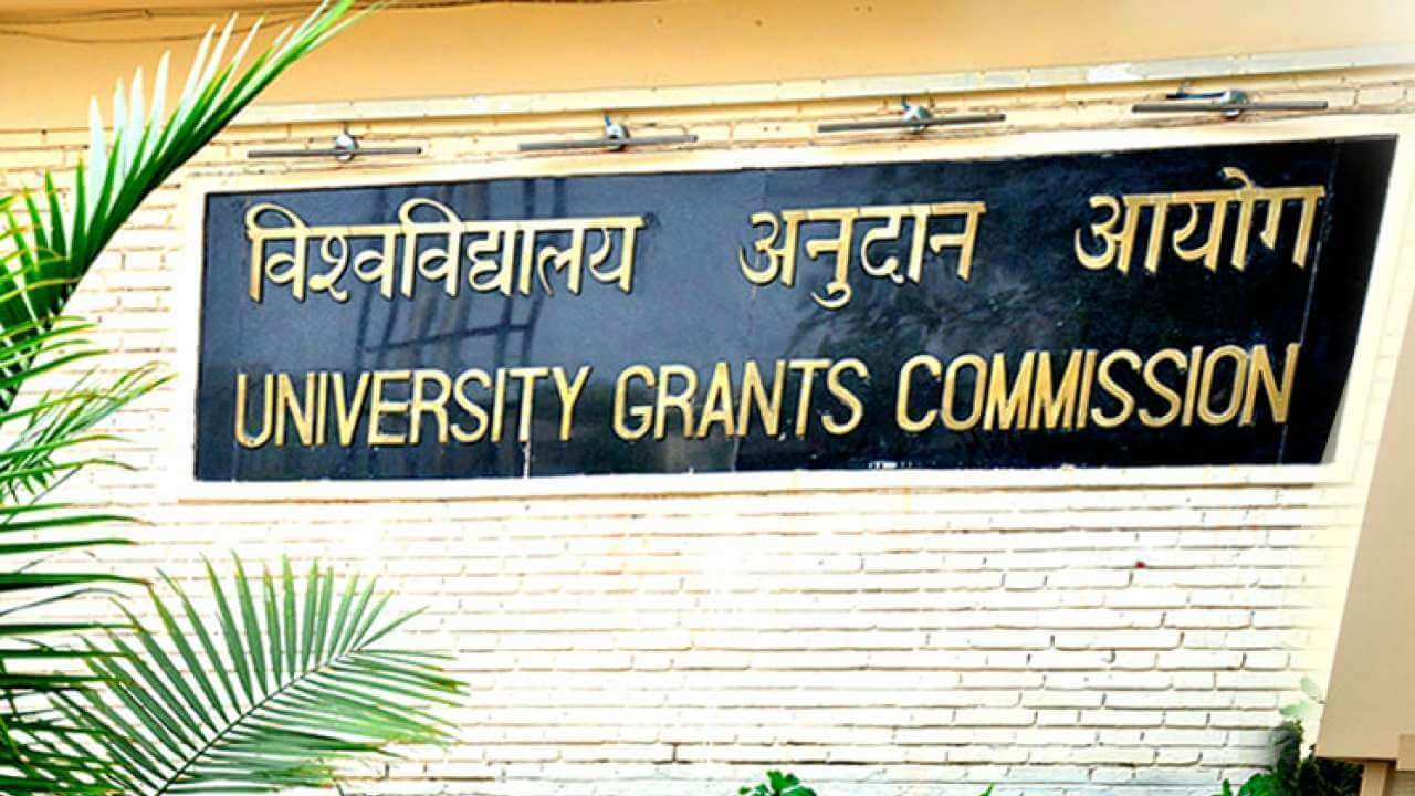 UGC to issue new guidelines within 1-2 days, confirms sources