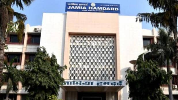 Jamia Hamdard conducts International Webinar as part of Indo-Egypt Series