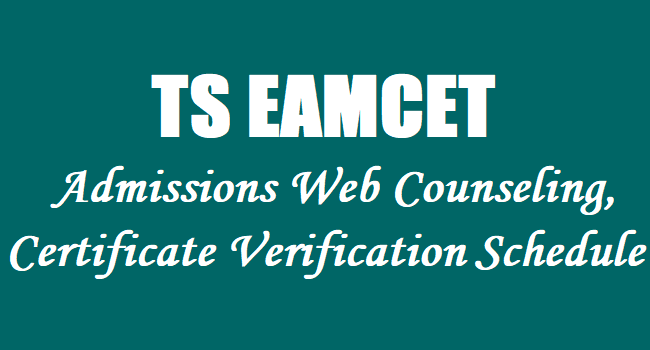 eamcet-counselling-from-july-16