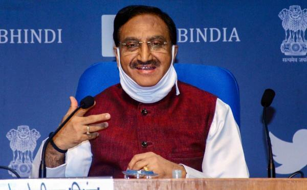Ramesh Pokhriyal thanks NTA, state CMs for cooperating with conduction of NEET 2020 amid ongoing pandemic