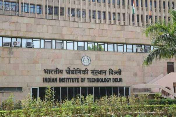 HRD Ministry grants Institution of eminence status to IIT Delhi, IIT Bombay