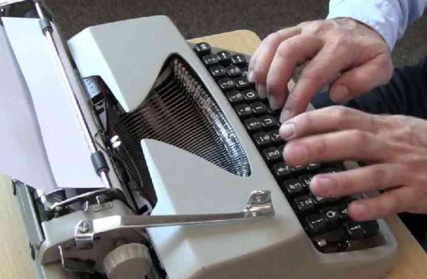 typewritingshorthandexams
