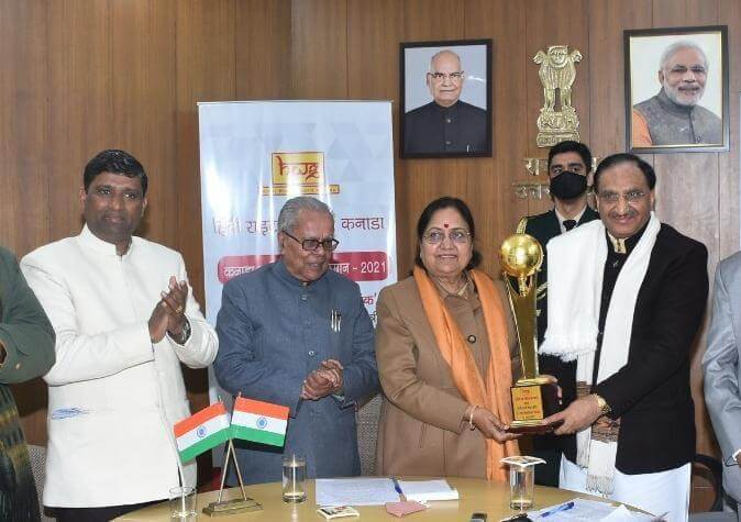 Edu Minister Ramesh Pokhriyal Nishank felicitated with international honour