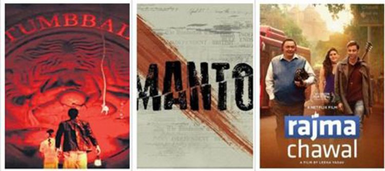Manto, Rajma Chawal among Indian films at London festival