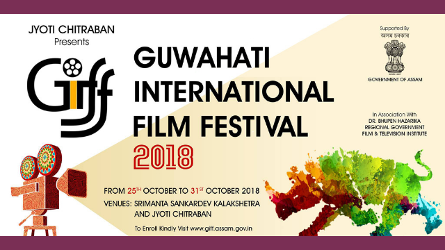 Second Guwahati International Film Festival begins today