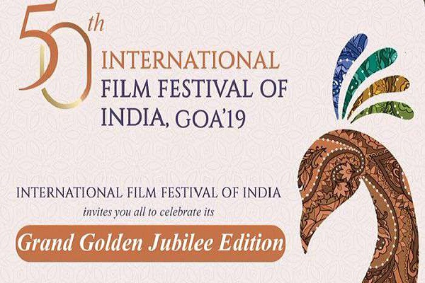 Golden Jubilee of IFFI starts on Nov 20