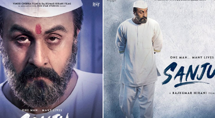 Ranbir Kapoor look Exactly like sanjay dutt in latest poster from his biopic titled Sanju