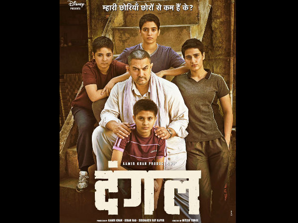 Aamir Khan's Dangal ready for China release, eyes record set by PK