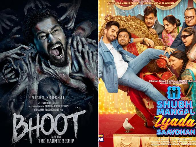 Upcoming Bollywood movies Shubh Mangal Zyada Saavdhan & Bhoot Part One: The Haunted Ship to release by tomorrow