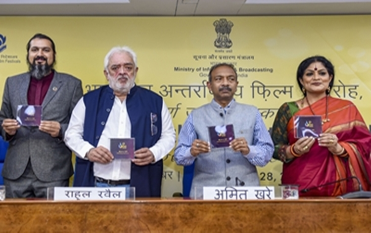 golden-jubilee-audio-visual-anthem-released-for-iffi