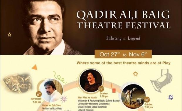 Qadir Ali Baig Theatre festival in Hyderabad from Oct 27