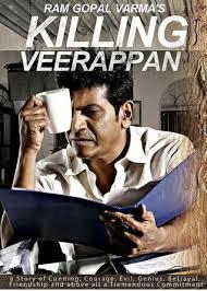 Ram Gopal Verma to launch film