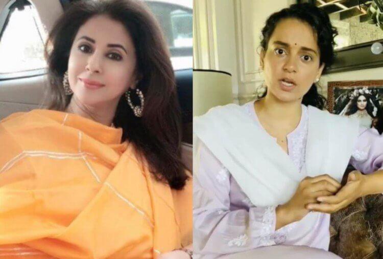 Kangana Ranaut hits back Urmila Matondkar, calls her a