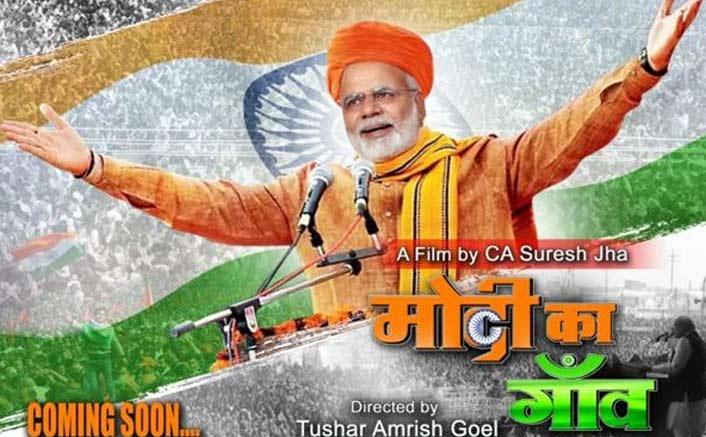 Modi-inspired film