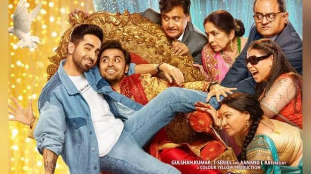 Box Office Collection: Shubh Mangal Zyada Savdhaan collects Rs 9.55 crore on the first day