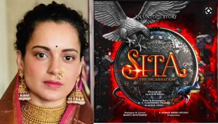 Kangana Ranaut to play title role in her next film