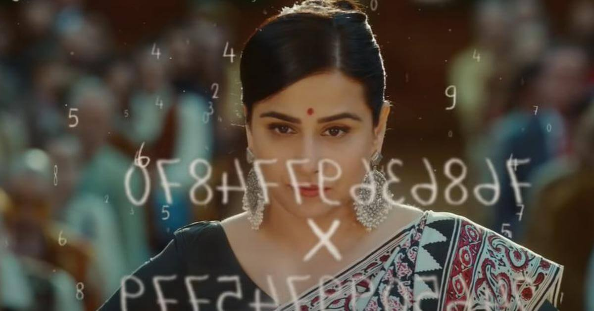 Shakuntala Devi trailer is out, Vidya Balan seen solving complex math equations with ease