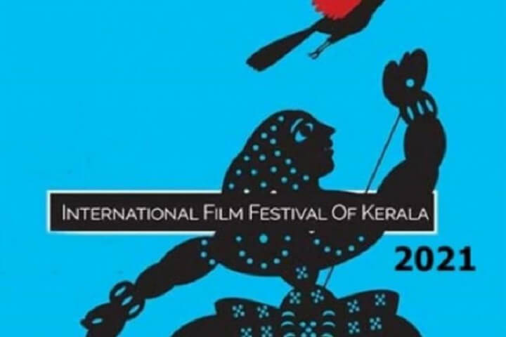 internationalfilmfestivalofkeralatobeheldfromfebruary10