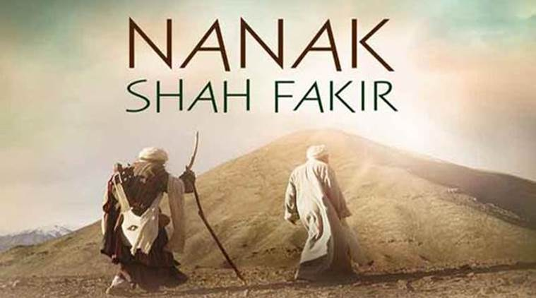 "Supreme Court refused to allow the movie ""Nanak Shah Fakir"" to be released in theatres across India."