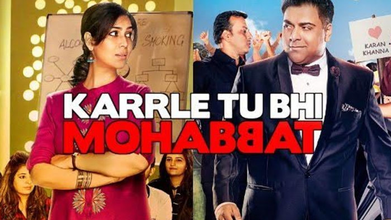 altbalaji-web-series-karrle-tu-bhi-mohabbat-to-replace-kumkum-bhaya-and-its-spinoff-kundali-bhagya